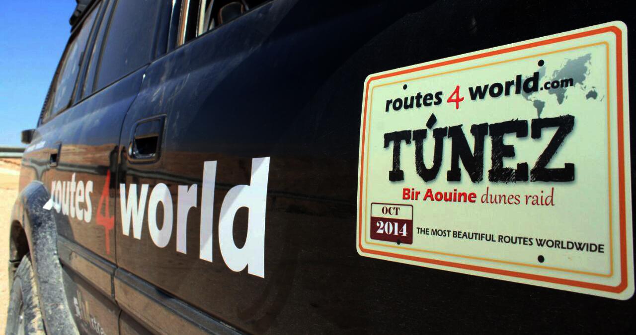 Tunez R4W logo